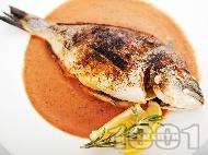 Печена риба ципура с хрупкава коричка на керемида във фурна с доматен сос с кориандър, розмарин и копър